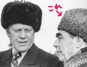 776px-Ford_-_Brezhnev_1974.jpg