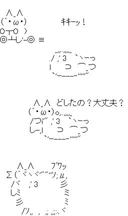 aa00035