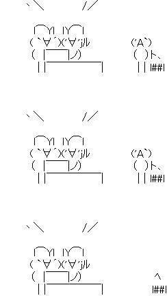 aa00057