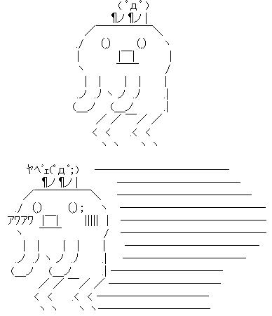 aa00176