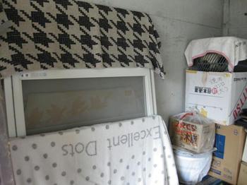 大掃除・片付け・整理・収納:網戸洗い