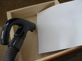 大掃除・整理・収納:タンス(引き出し)の掃除機かけ