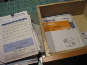 大掃除、整理、収納/サイドボード(引き出しの掃除)