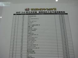 8f2f5080.JPG