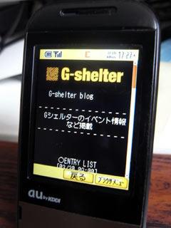 mobiletpp.jpg