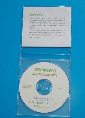 2011051302.jpg
