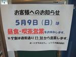 DSCF4082_R.JPG