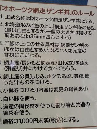 DSCN3601_R.JPG