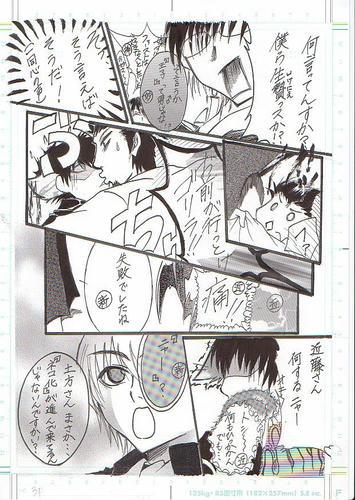 銀魂№①-3