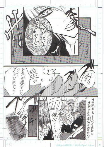 銀魂№1-5