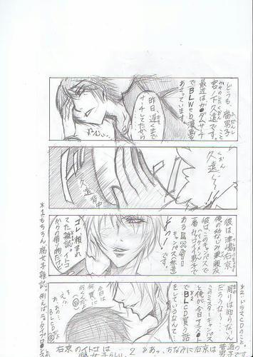 腐男子マンガ№1-2