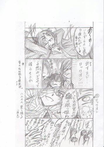 ハロウィンガンダム漫画②