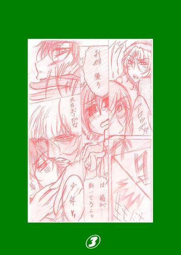 クリスマスイラスト③