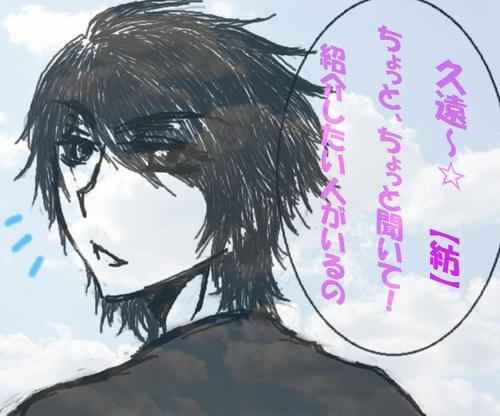 腐男子漫画No12-1.jpg