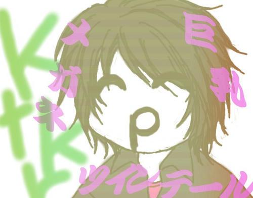 腐男子漫画№12-4.jpg