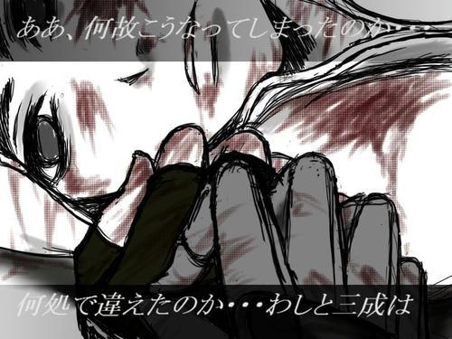 家三漫画①.jpg