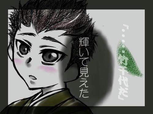 家三漫画③.jpg
