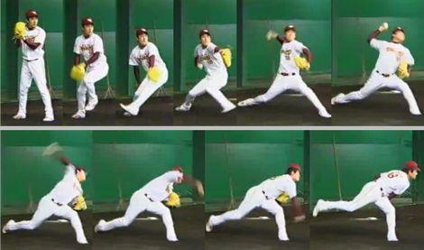 田中将大投球フォーム連続画像