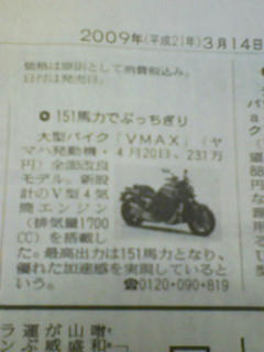 yamaguchi090314.jpg