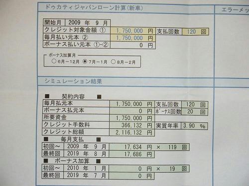 DSCF2511.jpg