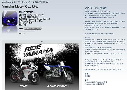 iphone-R1.jpg