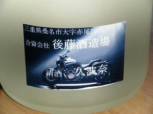 DSCF9890.jpg
