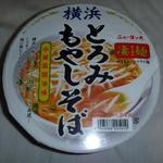 20100503-1m.JPG
