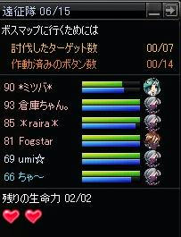6f67efc6.jpeg