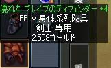 ce636d6a.jpeg