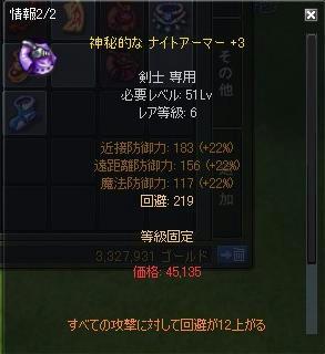 288551b8.jpeg