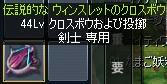 b11f7418.jpeg