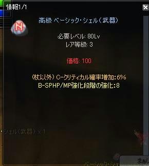 b563c372.jpeg