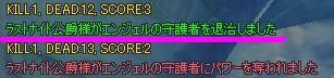 0155c7bf.jpeg