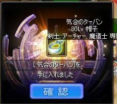 97ac66e7.jpeg