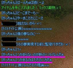 42fb7573.jpeg