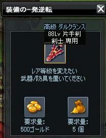 5c2bf7c1.jpeg