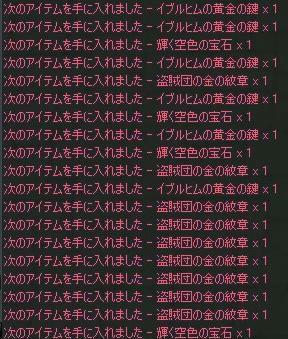 92cffb26.jpeg