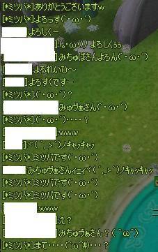 d8828674.jpeg