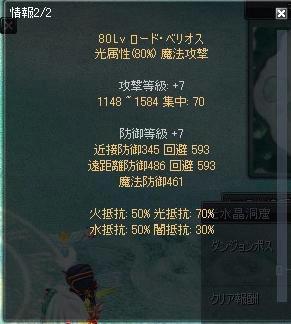 543087c5.jpeg