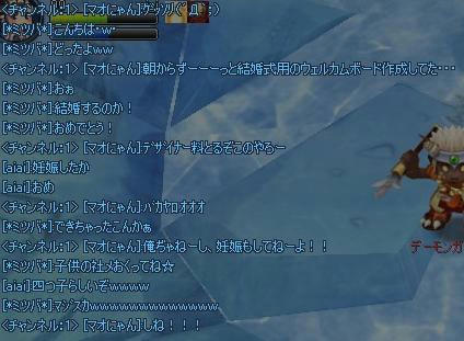 1fc698aa.jpeg