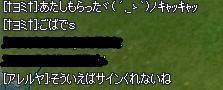 d5170442.jpeg