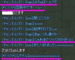 abe91b8a.jpeg