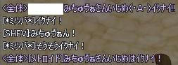 b9b3877b.jpeg