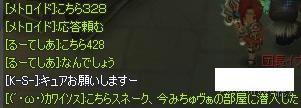 5841eed6.jpeg
