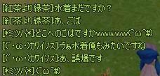 db8209d6.jpeg