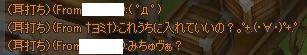 050c75c1.jpeg