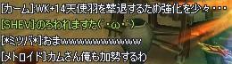 379f57db.jpeg