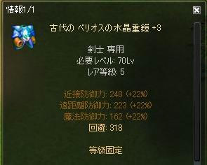 451f911f.jpeg