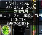 9b3495f1.jpeg