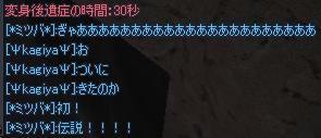 db002189.jpeg